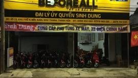 Đại lý Ủy quyền Xe Điện Sinh Dung - ::.XE ĐIỆN BEFORE ALL.::