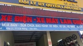 Đại Lý ủy quyền Lam Chiều - ::.XE ĐIỆN BEFORE ALL.::