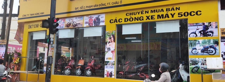 Khai trương Showroom Hùng Anh - Bình Sơn - XE ĐIỆN BEFORE ALL